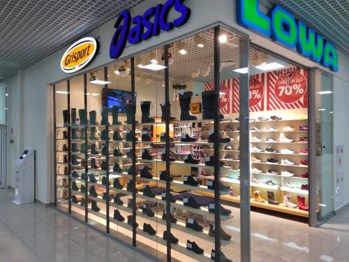 bc26a9a0e Магазины «Grisport» в России